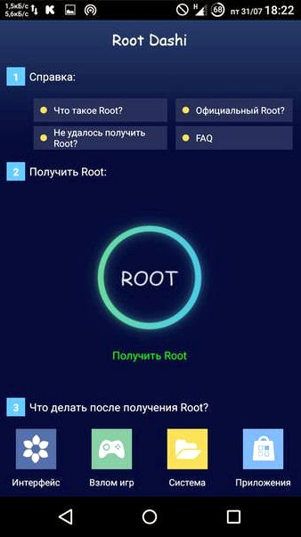 Defina a root Samsung Galaxy On7 SM-G600FY