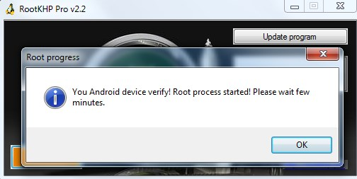 How to root  UMI Max